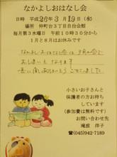 20140219IMG_1324.JPG