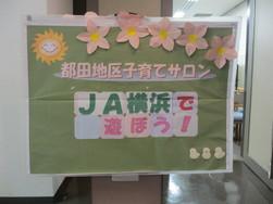 IMG_1706-②.JPG