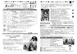 ポポラペーパーNo.48(中面).jpg
