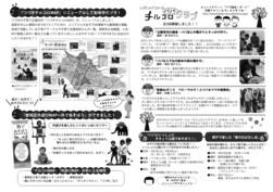 ポポラペーパー3・4月号-中面.jpg