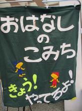20150318-IMG_6901.JPG