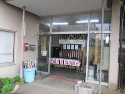 池辺町自治会館.JPG