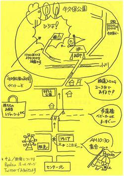 Popolaピクニック隊(裏).jpg