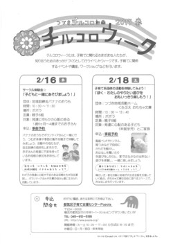 20170203-1.jpg